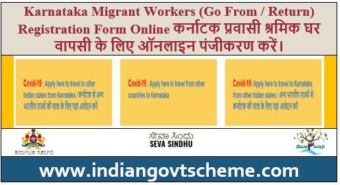 Karnataka+Migrant+Workers