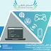 شركة الساحل التقني للاتصالات و تقنية المعلومات بالسعودية