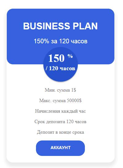 Инвестиционные планы Sovmat