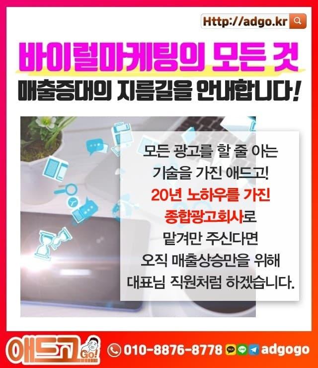 원주시이삿짐센터추천