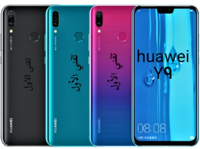 Huawei - huawei y9 2019