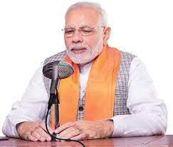 Narendra modi,Narendra modi, modi, prime minister of india, pmo india, pmo, pm narendra modi, pm modi, pm modi speech, pm narendra modi speech, pm modi speech today, pm narendra modi speech latest, pm modi speech latest, prime minister narendra modi, mann ki baat, mkb live, mann ki baat live, all india radio, radio, Mkb August 2021, Mkb August, mann ki baat August 2021, Covid-19, India Fights Corona, PM on AIR, narendra modi latest speech 2021, MKB, modi speech today, narendra modi youtubemodi, prime minister of india, pmo india, pmo, pm narendra modi, pm modi, pm modi speech, pm narendra modi speech, pm modi speech today, pm narendra modi speech latest, pm modi speech latest, prime minister narendra modi, mann ki baat, mkb live, mann ki baat live, all india radio, radio, Mkb August 2021, Mkb August, mann ki baat August 2021, Covid-19, India Fights Corona, PM on AIR, narendra modi latest speech 2021, MKB, modi speech today, narendra modi youtube