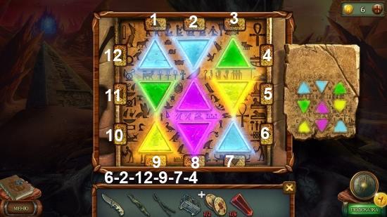 установка треугольников по порядку как в подсказке в игре наследие 3 дерево силы