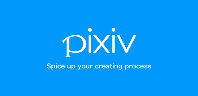 تنزيل pixiv  - تطبيق الشبكة الاجتماعية لمحبي المانغا  لهواتف الاندرويد
