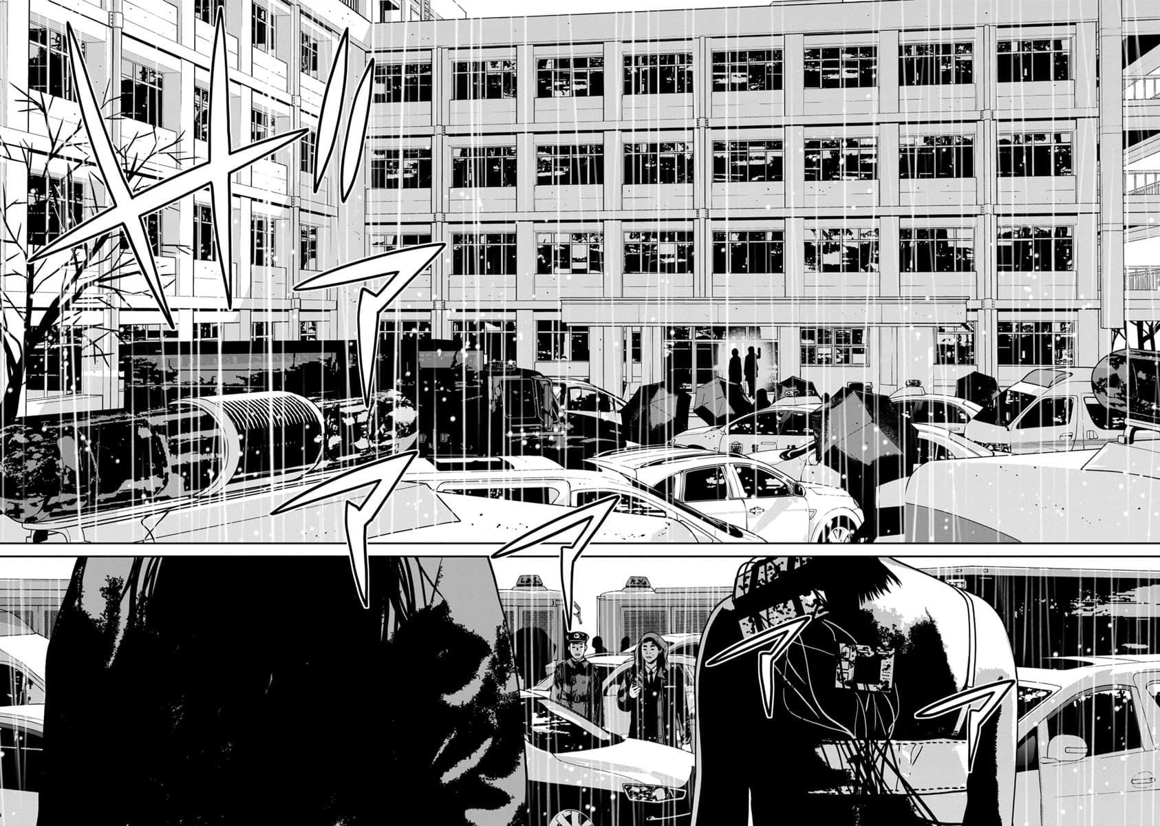 อ่านการ์ตูน Kyoushitsu Jibaku Club ตอนที่ 8 หน้าที่ 39