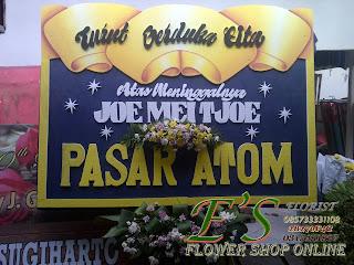 bunga papan ucapan turut berduka cita