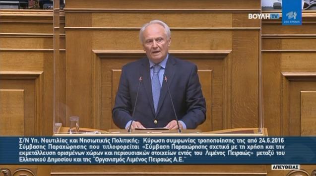 Ανδριανός στη Βουλή για την τροποποίηση της Σύμβασης μεταξύ Δημοσίου και ΟΛΠ