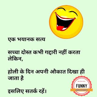 funny chutkule jokes