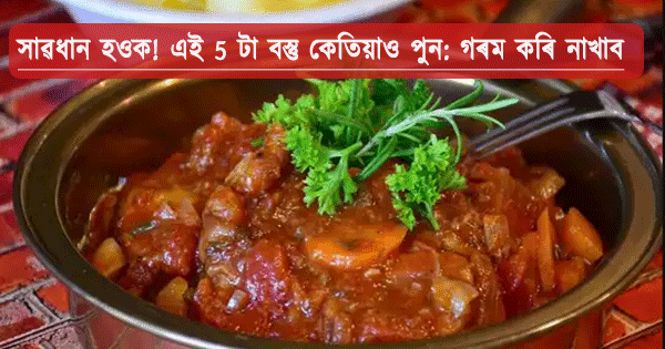 Leftover foods that are injurious to health