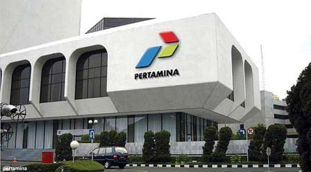 Nomor Call Center Customer Service PT Pertamina
