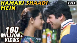 हमारी शादी में Hamari Shaadi Mein Lyrics In Hindi
