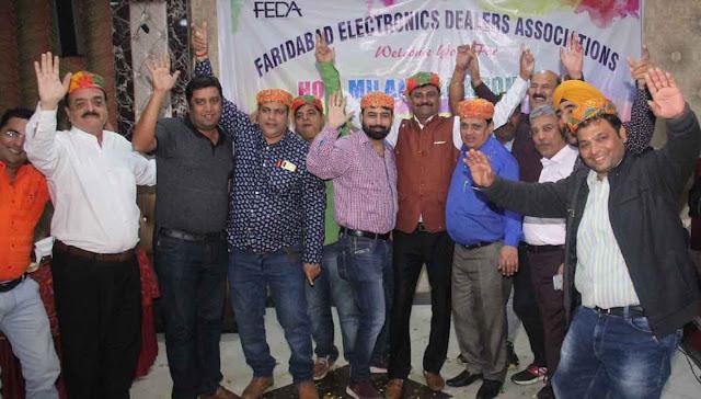 Faridabad Electronics Dealers Association's Holi Milan Festival