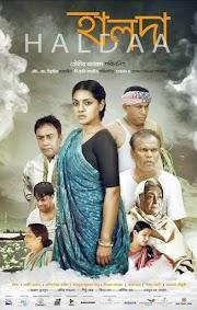 Haldaa Movie Download Link ডাউনলোড করে নিন বাংলাদেশি মুভি হালদা।