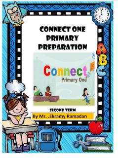 تحضير كونكت 1 الصف الأول الابتدائي الترم الأول connect 1 primary preparation