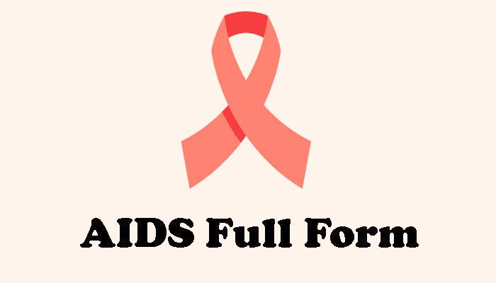AIDS Full Form in Hindi – एड्स क्या है?