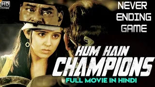 Poster Of Hum Hain Champions Full Movie in Hindi HD Free download Watch Online 720P HD