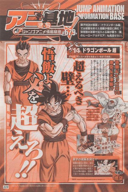 dragon ball super episode 90 weekly shonen jump preview