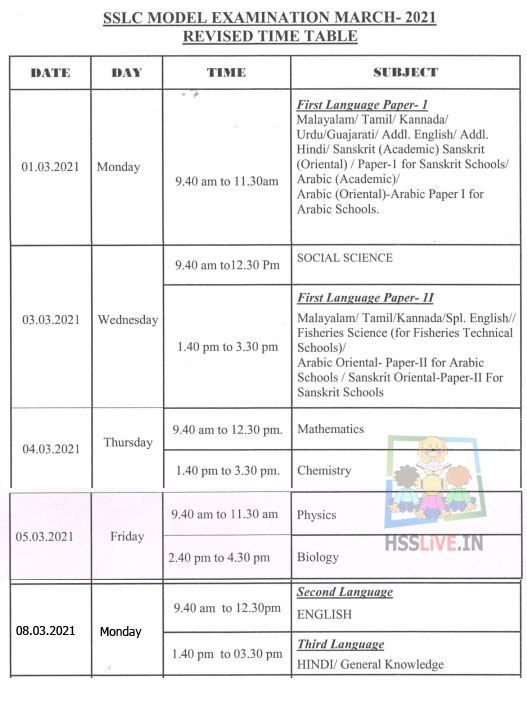 sslc revised model exam time table
