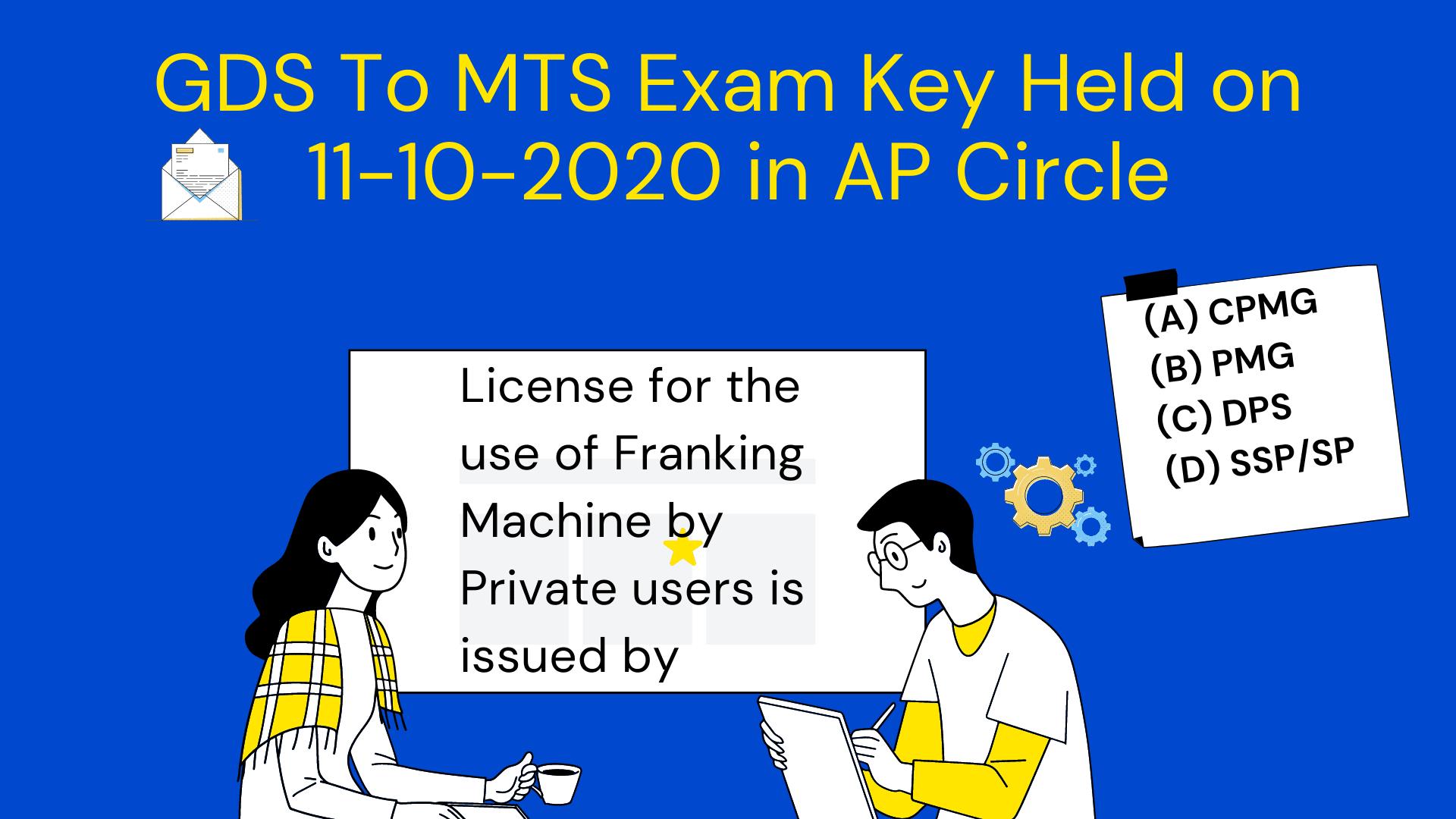 GDS-to-MTS-Exam-Key