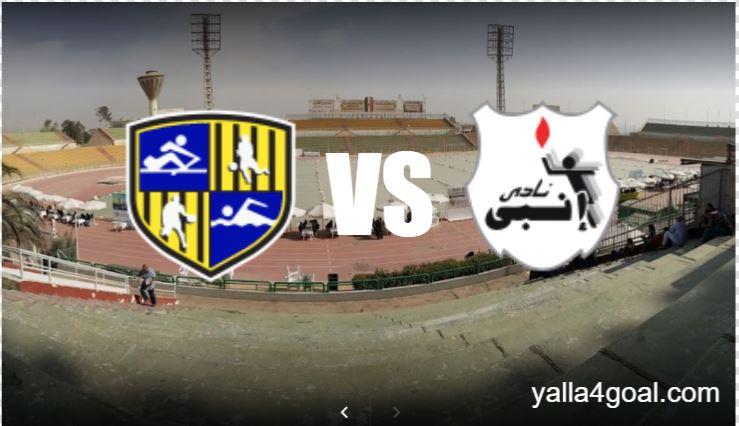 مباراة المقاولون العرب وإنبي في الدوري المصري