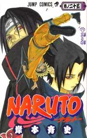 Ver Descargar Naruto Manga Tomo 25