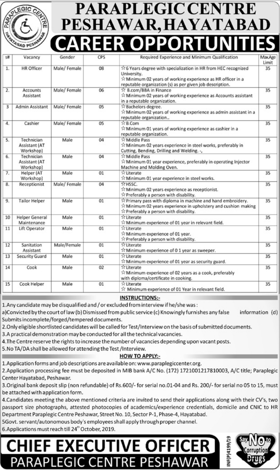500+ Jobs in PCP Pakistan