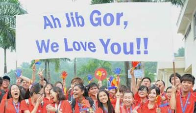 Image result for ah jib gor