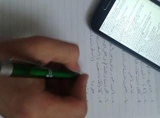 توقيف تلميذ يبث تسجيلا مصورا من قاعة امتحانات البكالوريا