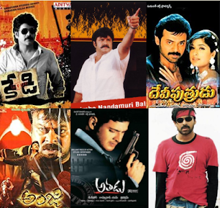 telugu-films-that-deserved-more-love