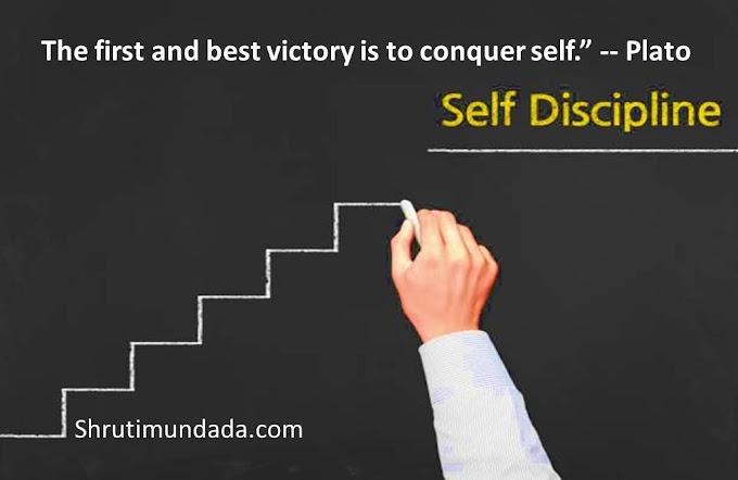 8 Simple steps to develop your Self-discipline in Hindi आत्म-अनुशासन को विकसित करने के लिए 8 सरल कदम
