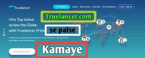 earn money from truelancer