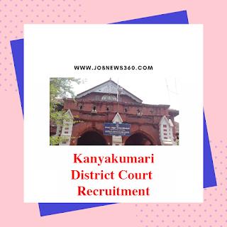 Kanyakumari District Court Recruitment 2019 for various posts (48 Vacancies)