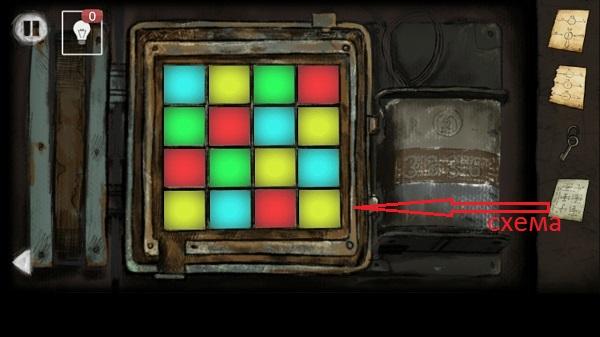 при наличии батареи необходимо собрать по цветам все квадраты в игре выход из заброшенной шахты