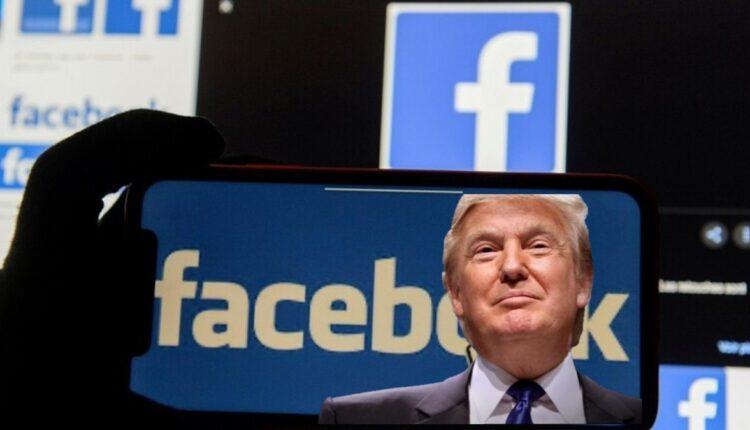 فيسبوك يحذف تدوينة لترامب عن فيروس كورونا