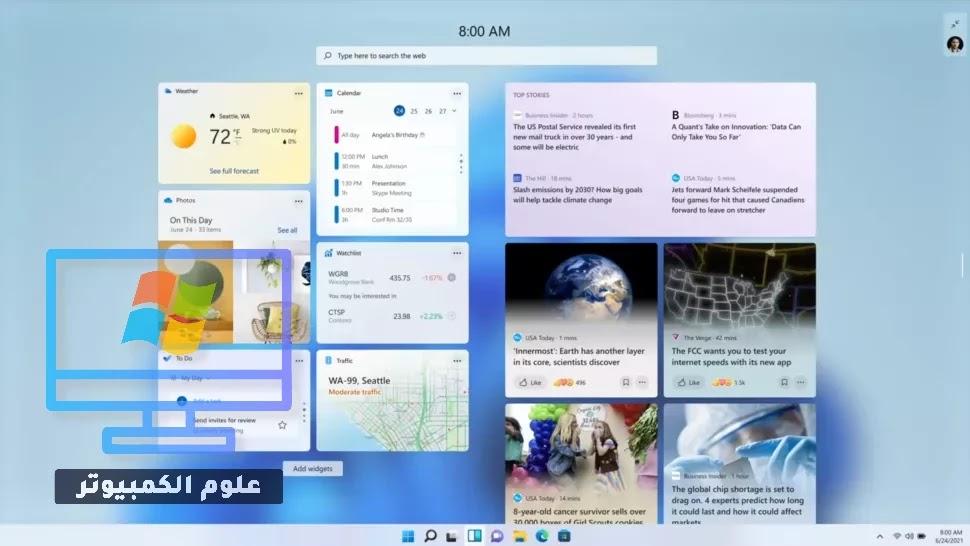 تحميل ويندوز 11 Windows IOS