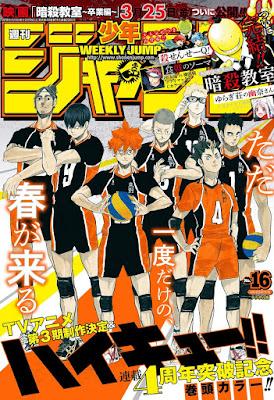 週刊少年ジャンプ 2016年16号 [Weekly Shonen Jump 2016-16] rar free download updated daily