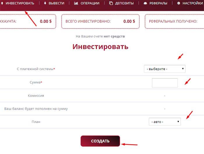 Регистрация в Yodetta 2