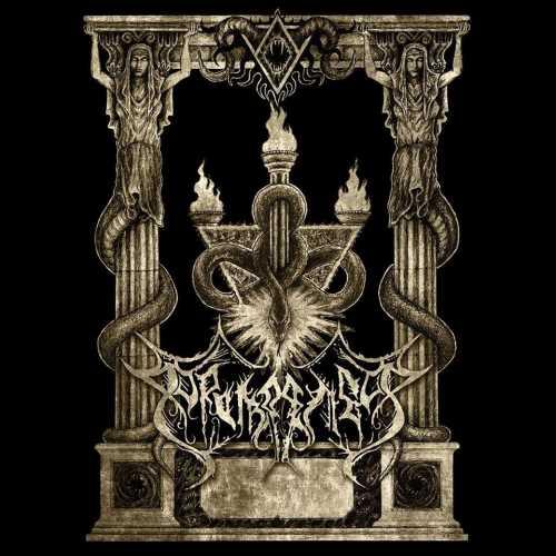 "PROMETHEUS: Ακούστε το ""The Disgusting Tongues"" απο το επερχόμενο album"