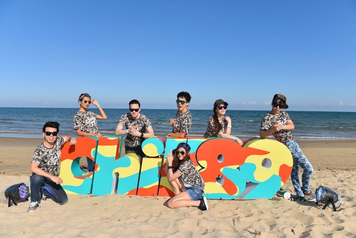 Chill Music On The Beach ชิล เอฟเอ็ม 89 ยกพล 11 ร.ด.