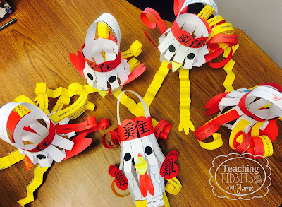 Chinese New Year Rooster Craft
