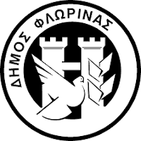 Αποτέλεσμα εικόνας για δήμος Φλώρινας.