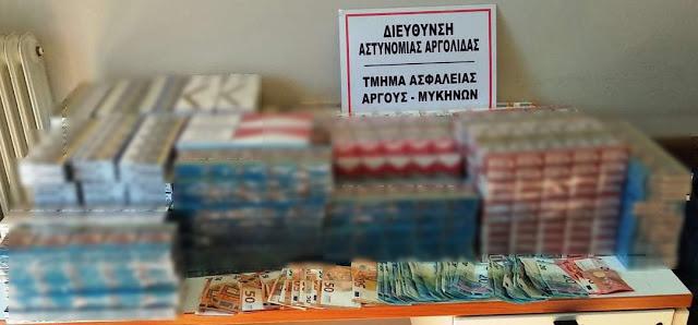 Συνελήφθησαν δύο άτομα με 1.300  πακέτα λαθραίων τσιγάρων στο Άργος