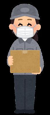 マスクを付けた配達員のイラスト(女性・グレー)