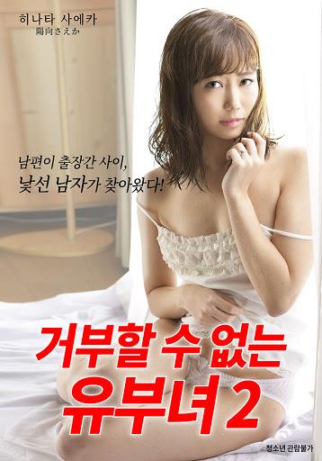 Dont Watch Me 2 Full Japan 18+ JAV HD Watch Movie Online Free