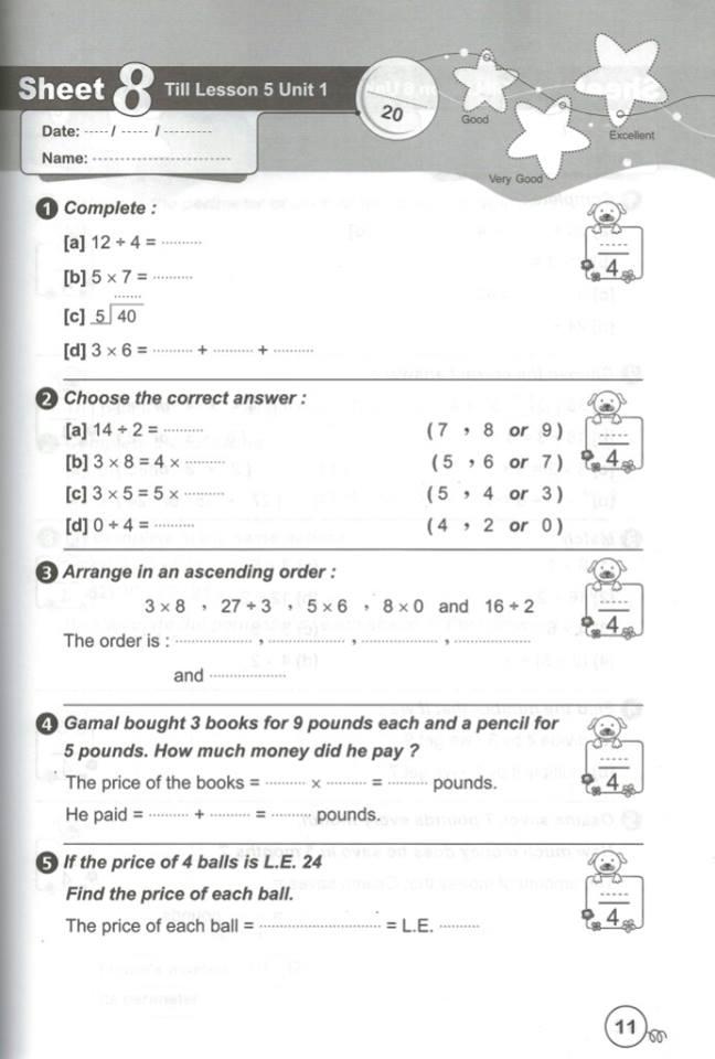 فى 10 صفحات مراجعة math ماث للصف الثانى الابتدائي 2016 من كتاب المعاصر