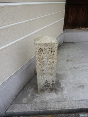 禅宗大倫寺