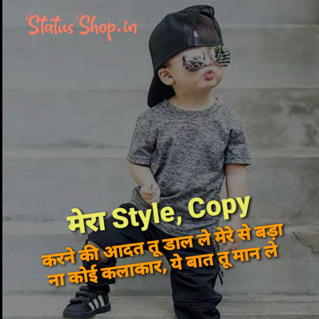Attitude-status-hindi-for-boy-statusshop