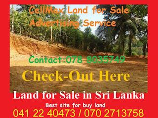 Land for Sale in Sri Lanka CellMax Image
