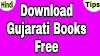 How to Download Gujarati Books for Free