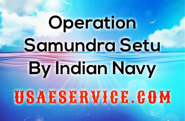 Operation Samundra Setu Indian Navy Ship